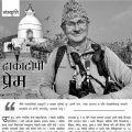 Nepalesische Presse berichtet jedes Jahr über Bartmeise-Reisegruppen auf Vogelbeobachtungs-Tour – Bernd V. begeistert Nepalesen mit Nepal-Käppi